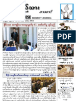 The Burmese Journal (January- 2012)