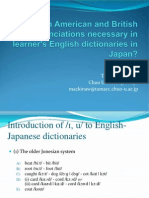 Are Both American and British Pronunciations Necessary in Learners' English Dictionaries in Japan? (Slide version)