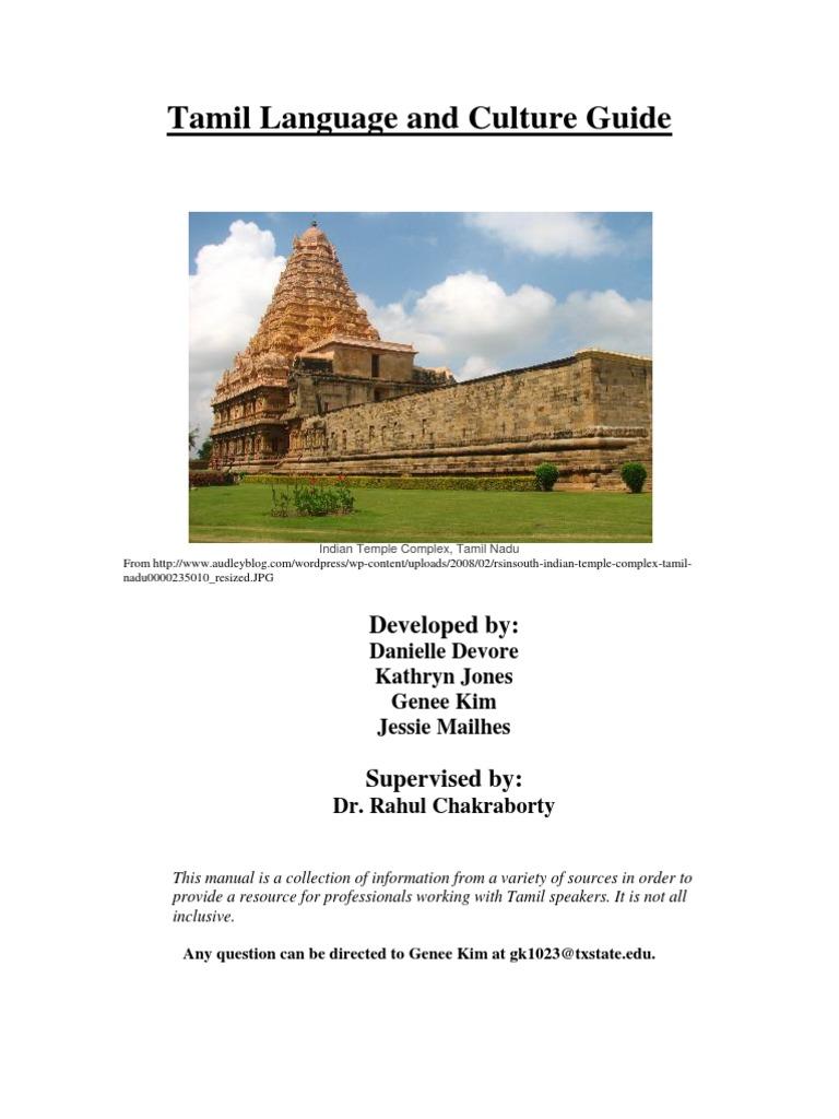 Final Tamil Manual   Verb   Grammatical Number