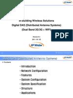 Proposal Digital DAS DAS-DUO20F(20110420 E1)