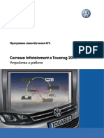 473VW Touareg 2011 Infotenimiento Rus