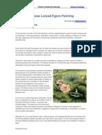 Chinese Painting Lotus&Tiger Knowledge-国画荷花和虎知识-CNArtGallery
