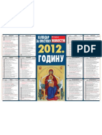 Crkveni kalendar 2012 - Večernje novosti