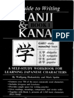 Kanji and Kana Book 1
