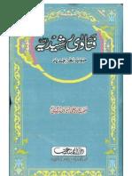 Fatawa e Rashidiya by Mufti Rasheed Ahmed Gangohi
