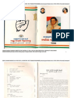 CONGRESS WORKERS PERSONALITY DEVELOPMENT