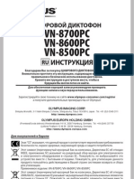 VN-8700_8600_8500_PC_MANUAL_RU