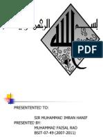 Presentation on Faysal Bank by Muhammad Faisal