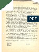 ΚΑΛΕΣΜΑ & ΠΡΟΤΑΣΗ ΕΣΟΣ ΤΕΙ ΠΕΙΡΑΙΑ, 19/2/1991