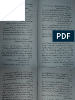 Daastan Imaan Faroshoun Ki 5-5