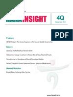 Hana Insight (Hana Institute of Finance)_Issue#2