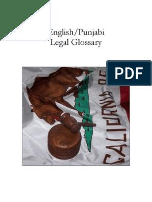 Punjabi Legal Glossary | Lawsuit | Evidence (Law)