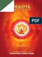 Pradnya E Combine for PDF