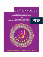'Al-Walaa' wal-Baraa' - Allegiance & Association with the People of Islaam and Emaan & Disassociation and Enmity with the People of Falsehood and Desbelief in Islam - Shaykh Dr. Saalih bin Fawzan