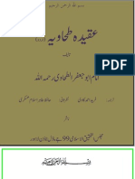 Aqeeda_Tahavia Urdu