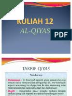 Al-Qiyas