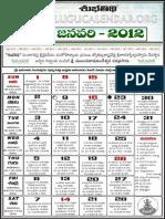 Telugu Calender 2012