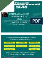 Ceramah Bahasa Melayu UPSR 2010