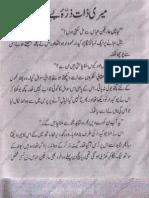 Zindagi Gulzar Hai Novel Pdf