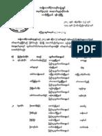 Statement 4-01-12 (1)