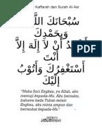 Tasbih Kaffarah Dan Surah Al