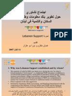 Lebanon-support AR Presentation (1)