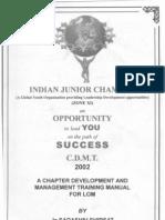 CDMT Manual
