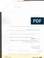 UTM Book Chapter Letter (1)