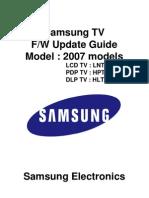 20080417152825531_FW_Upgrade_Guide_2007