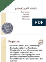 Ikhfa Syafawi( الإخفاء الشفوي)