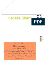 Islamic hadees in urdu