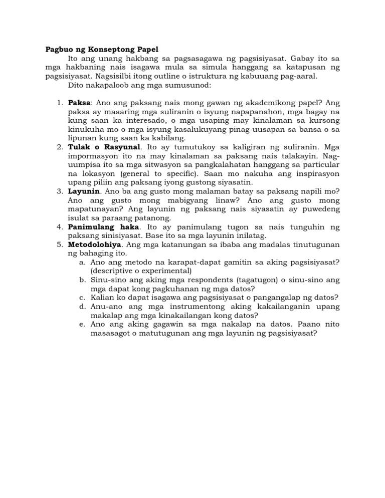 ang konseptong papel essay Free essays on halimbawang paksa ng isang konseptong papel  essay wika ang wika ay pagpapahayag ng kuro-kuro at damdamin sa pamamagitan ng pasalita at.