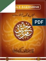 Wasail E Bakhshish Pdf