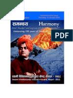 Harmony Issue_12 Jan 2012