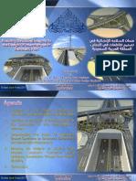 Saudconsult Presentation