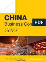 China Business Compass 2011