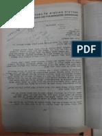 מכתב אליהו אלישר - 1967 - גורל השטחים המוחזקים