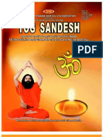 Yog Sandesh October (ENGLISH) 08