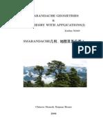 Smarandache Geometries and Map Theory with Applications, by Linfan Mao