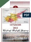 2012 Calendar - Yesterday's Beautiful Cyprus (Armenian)