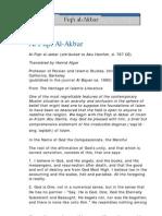 Al-Fiqh Al-Akbar - Abu Haneefa
