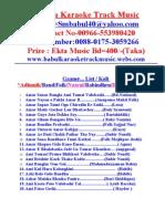 Grameenphone Ichchhe Tune Songs Code List Sujonhera Com