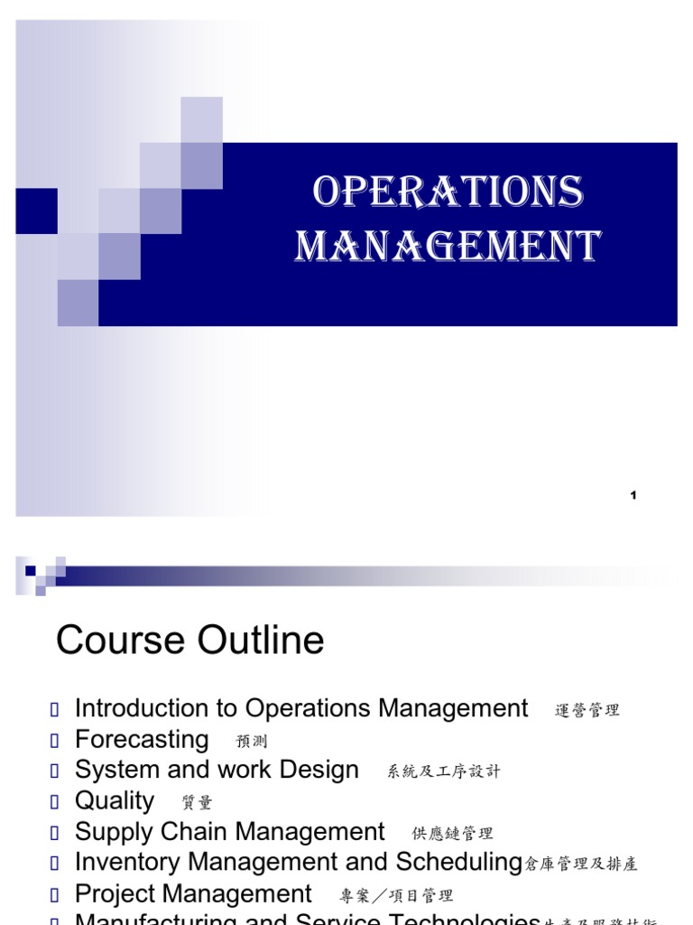 supply chain management final course outline