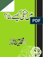 Main Hanfi Kaysy Huwa ? by Maulana Amin Safdar Okarwi [RTA]