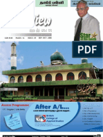 NewsView 3rd Issue Sep-Oct-2008