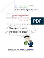 2012 HKDSE Econ Mock Exam Paper 1 - Set 1