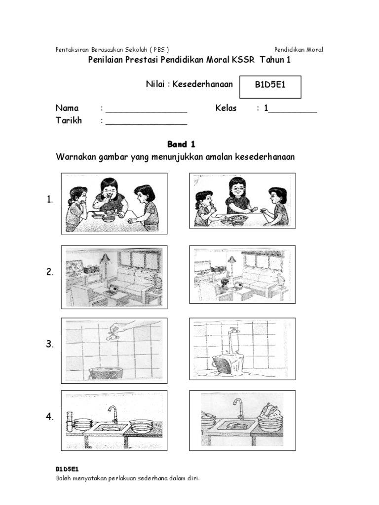 Evidens Pbs Pendidikan Moral Tahun 1 Nilai Kesederhanaan Band 1 6
