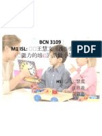 BCN 3109 m1