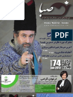 Saba Magazine Issue Jan 2012