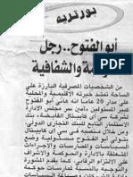 Hany Abou El Fotouh_press Quote_678 (28)